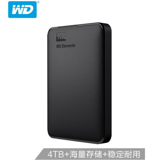 西部数据(WD)4TB USB3.0移动硬盘Elements 新元素系列2.5如何下载伟德ios版(稳定耐用 海量存储)WDBU6Y0040BBK
