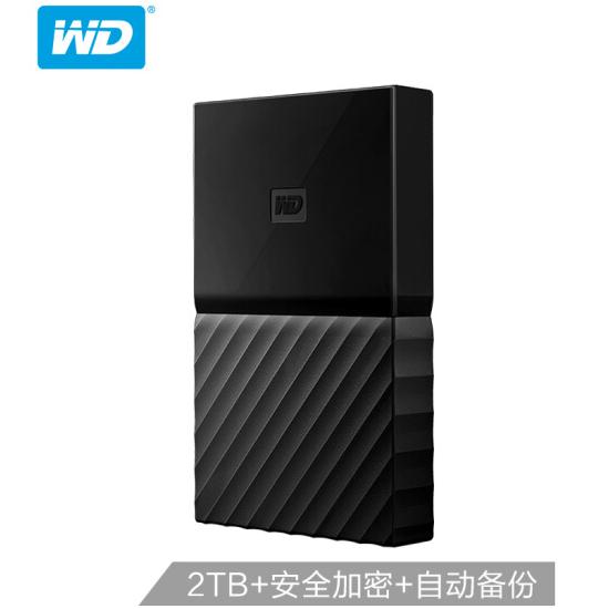 西部数据(WD)2TB USB3.0移动硬盘My Passport 2.5如何下载伟德ios版 经典黑(硬件加密 自动备份)WDBS4B0020BBK