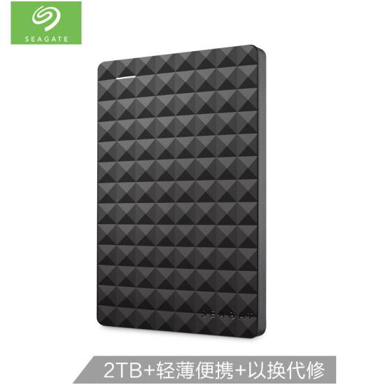 希捷(Seagate)2TB USB3.0移动硬盘 Expansion 睿翼 2.5如何下载伟德ios版黑钻版 商务时尚 高速 经典黑 (STEA2000400)