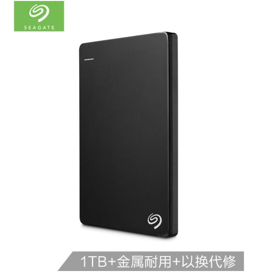 希捷(Seagate)1TB USB3.0移动硬盘 Backup Plus睿品 金属外壳 轻薄便携 高速传输 陨石黑(STDR1000300)