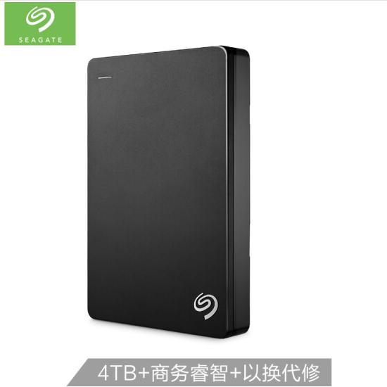 希捷(Seagate)4TB USB3.0移动硬盘 Backup Plus 睿品 2.5如何下载伟德ios版 金属外壳 高速便携 经典黑( STDR4000300)