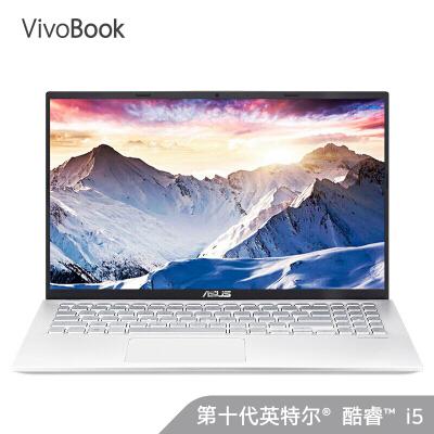 华硕V5000FL10210 15.6如何下载伟德ios版轻薄笔记本电脑(i5-10210U 8G 512GSSD MX250 2G独显)银色 ASUS VivoBook15s