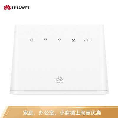 华为(HUAWEI)移动路由4G路由2 插卡上网 三网通 千兆网口 无线转有线 B311 4G路由器 移动WiFi 随身WiFi
