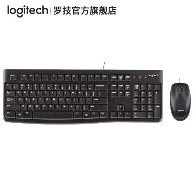 罗技(Logitech)MK120 键鼠套装 有线键鼠套装 办公键鼠套装 全尺寸 黑色