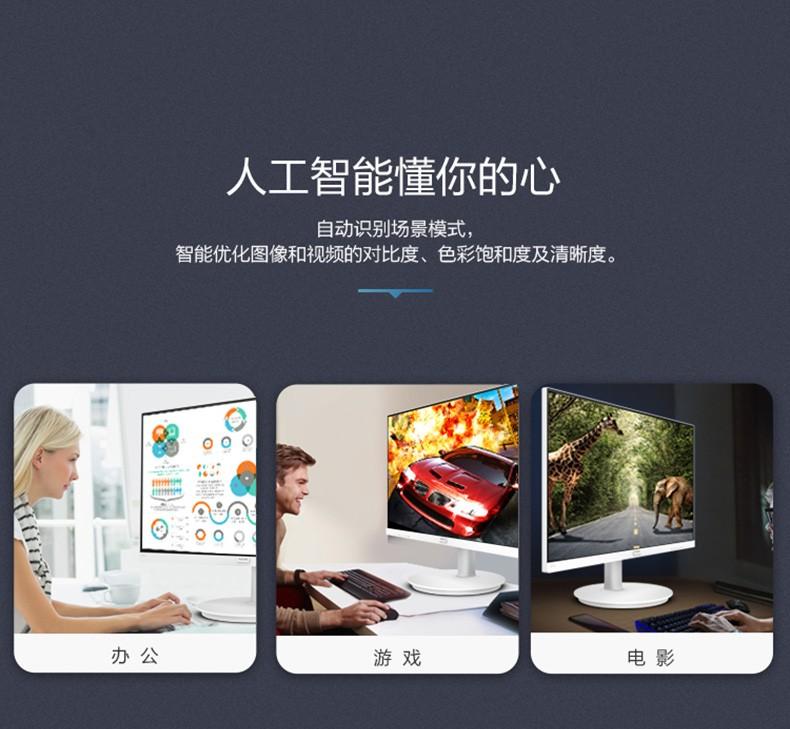 飞利浦 221V8 21.5如何下载伟德ios版电脑显示器75Hz电竞游戏PS4绘图设计hdmi全高清滤蓝光22微边框 黑色