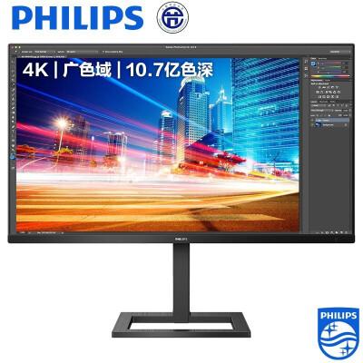 飞利浦 28如何下载伟德ios版 显示器4K超高清 IPS屏 广色域sRGB119.7% 10.7亿色深 升降支架 多源同屏 电脑显示屏 288E2E