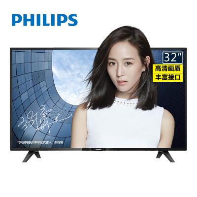 飞利浦(PHILIPS)32PHF5055/T3 32如何下载伟德ios版安卓智能网络WIFI平板电视机 VGA/HDMI显示器电视俩用