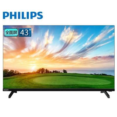 飞利浦(PHILIPS)43PFF5664/T3 43如何下载伟德ios版人工智能全面屏 智能网络液晶平板电视机