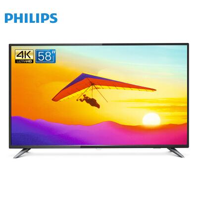 飞利浦(PHILIPS)电视 58如何下载伟德ios版 4K超高清HDR 人工智能 二级能效 网络液晶智能电视机58PUF6013/T3