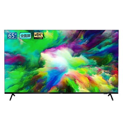 飞利浦65PUF7565/T3 65如何下载伟德ios版4K超高清 全面屏 舒视蓝护眼防蓝光HDR智能语音 网络电视 65如何下载伟德ios版 官方标配