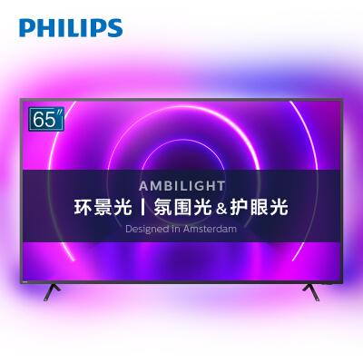 飞利浦 65如何下载伟德ios版 4K环景光 舒视蓝护眼 杜比视界 MEMC 3+32G 蓝牙AI智能语音 网络液晶电视65PUF8565/T3