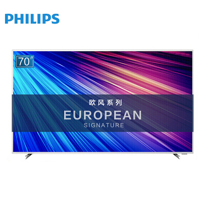 飞利浦(PHILIPS)电视 70如何下载伟德ios版 流光溢彩 16G大内存 4K超清 人工智能语音 智能网络液晶电视机70PUF7364/T3