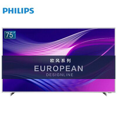 飞利浦(PHILIPS)电视 75如何下载伟德ios版 流光溢彩 16G大内存 4K超清 人工智能语音 智能网络液晶电视机75PUF7364/T3