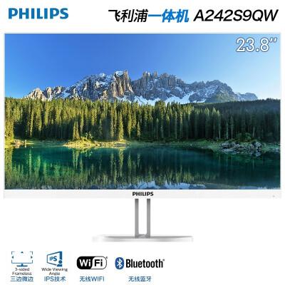 PHILIPS飞利浦23.8如何下载伟德ios版一体机 i3-9100 8G 256GSSD 商务办公 A242S9QW白色