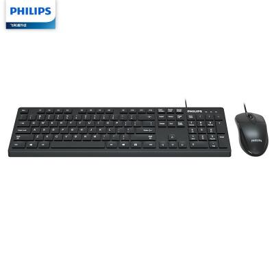 飞利浦(PHILIPS) SPT6205 键鼠套装 有线键鼠套装 办公键鼠套装 防泼溅 即插即用 黑色