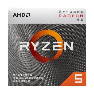 AMD 锐龙5 R5 3400G 四核CPU处理器盒装 4核8线程 内置显卡 AMD Ryzen 5 3400G