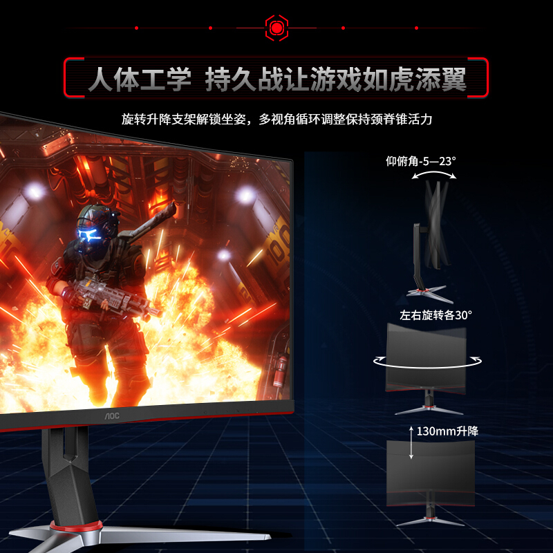 AOC C27G2 27如何下载伟德ios版 创新曲率1500R 广色域 165Hz HDREffect技术 人体工学支架 游戏电竞曲面显示器