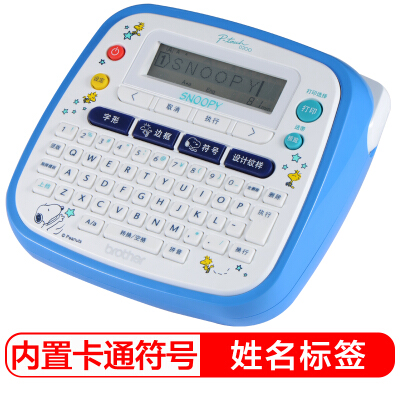兄弟(brother)PT-D200(SN) 便携式 入门型标签打印机