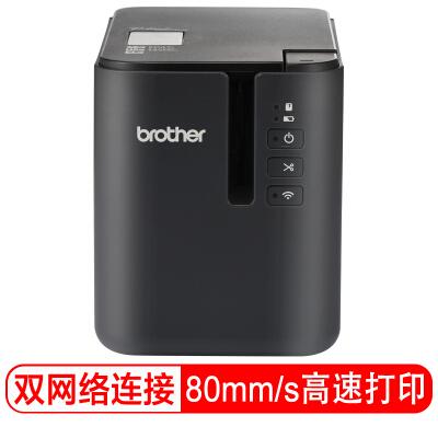 兄弟(brother)PT-P950NW 电脑标签打印机(TZe色带 3.5~36mm 无线打印)