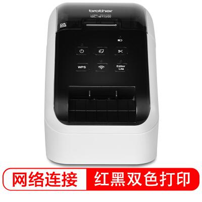 兄弟(brother)QL-810W 热敏电脑标签打印机(黑/红双色同时打印 智能打印,即插即用)