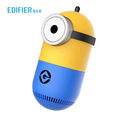 """漫步者(EDIFIER)M10""""小黄人""""定制版音箱 无线便携蓝牙音箱 户外出行 迷你音响"""
