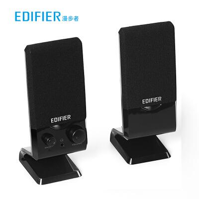 漫步者(EDIFIER) R10U 2.0声道 多媒体音箱 音响 电脑音箱 黑色