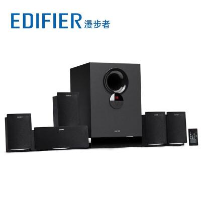 漫步者(EDIFIER) R501BT无线蓝牙5.1音箱环绕电脑低音炮重低音 家用电视 客厅家庭影院 黑色