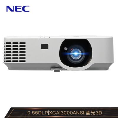 【免费上门安装】NEC NP-CF6700X 投影仪 投影机办公(标清 5800流明 HDMI 1.7倍变焦 镜头位移)
