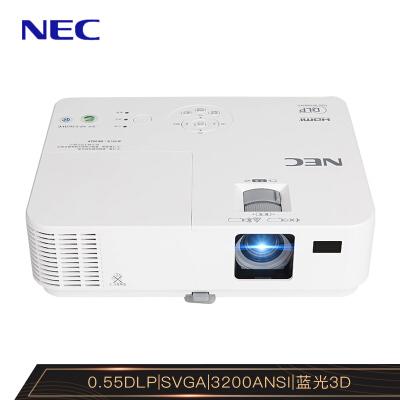 NEC NP-CR3117 商务办公便携投影机 投影仪(3200流明高亮 DLP 支持蓝光 )