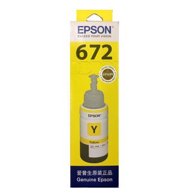 爱普生T6724黄色墨水瓶(适用L101/L111/L130/L201/L211/L220/L310/L301)