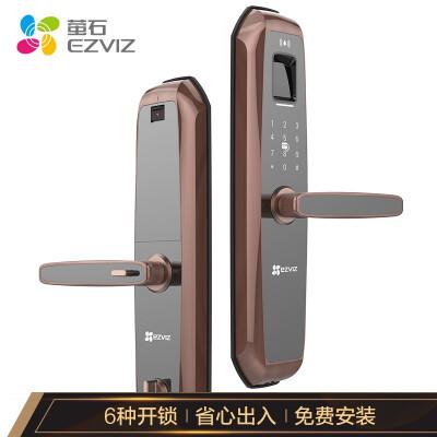 萤石DL11S指纹锁家用指纹锁 智能门锁电子锁 防盗门密码锁 DL11S