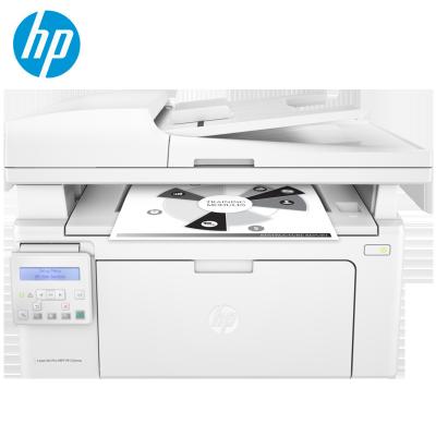 惠普(HP)132snw多功能黑白激光打印机一体机 无线打印复印扫描三合一 办公家用手机微信云打印