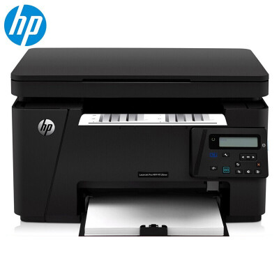 HP惠普126NW 打印机 A4黑白激光复印扫描一体机 (打印/复印/扫描/有线/无线)