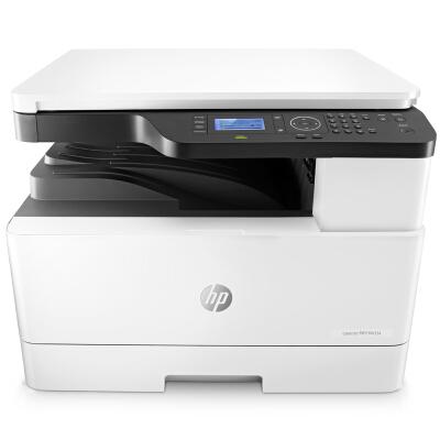 惠普(HP) LaserJet MFP M433a A3黑白激光数码复合机打印机(打印、扫描、复印)