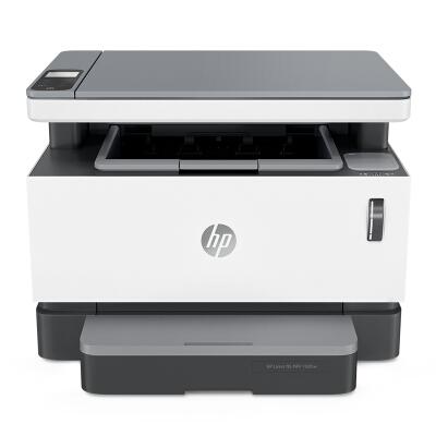 惠普(HP)NS1005w 智能闪充无线激光多功能一体机 打印复印扫描三合一 M1005升级无线 经济大粉仓满装5000页