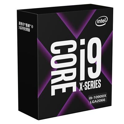 英特尔(Intel)i9-10900X 酷睿十核 盒装CPU处理器
