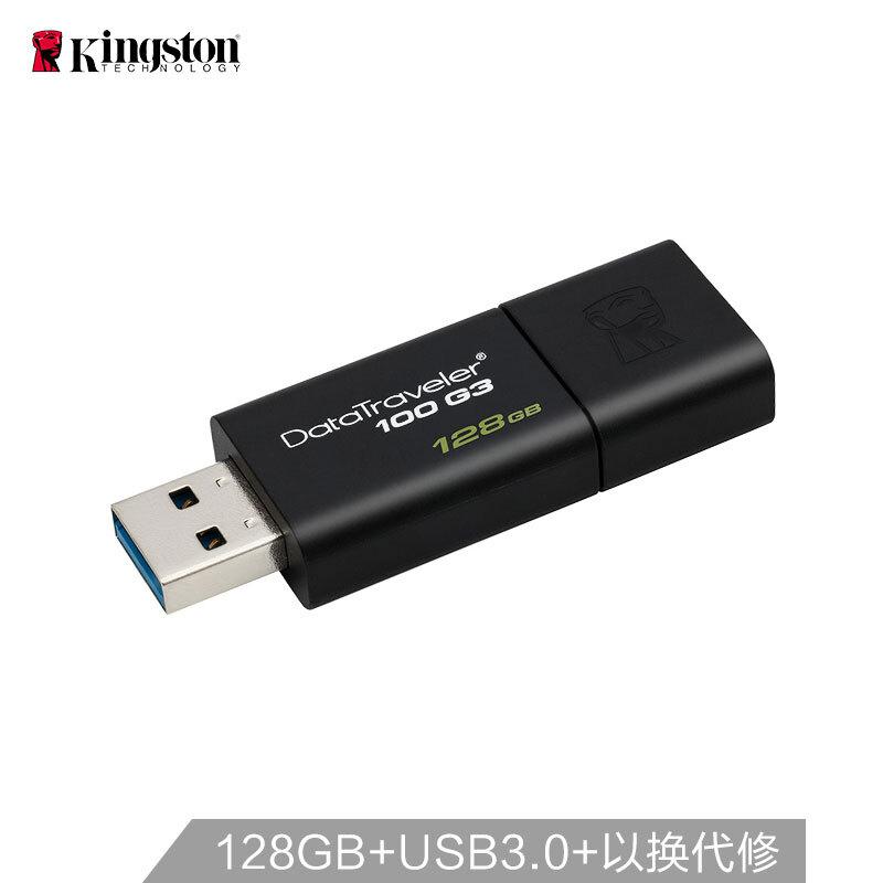 金士顿(Kingston)128GB USB3.0 U盘 DT100G3 黑色 滑盖设计