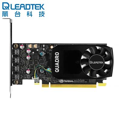 丽台(LEADTEK)NVIDIA Quadro P1000 4GB GDDR5/128bit/82GBps CUDA核心640 建模渲染绘图专业显卡