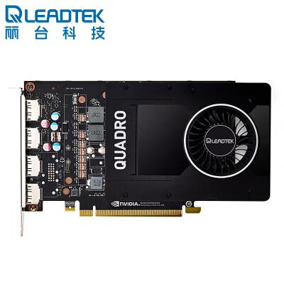 丽台(LEADTEK)NVIDIA Quadro P2000 5GB GDDR5/160bit/140GBps/CUDA核心1024 建模渲染绘图专业显卡
