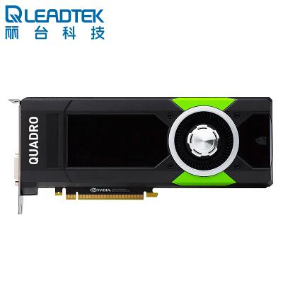 丽台(LEADTEK)NVIDIA Quadro P5000 16GB/GDDR5X/256-bit/288GBps/CUDA核心2560 Pascal GPU架构专业显卡