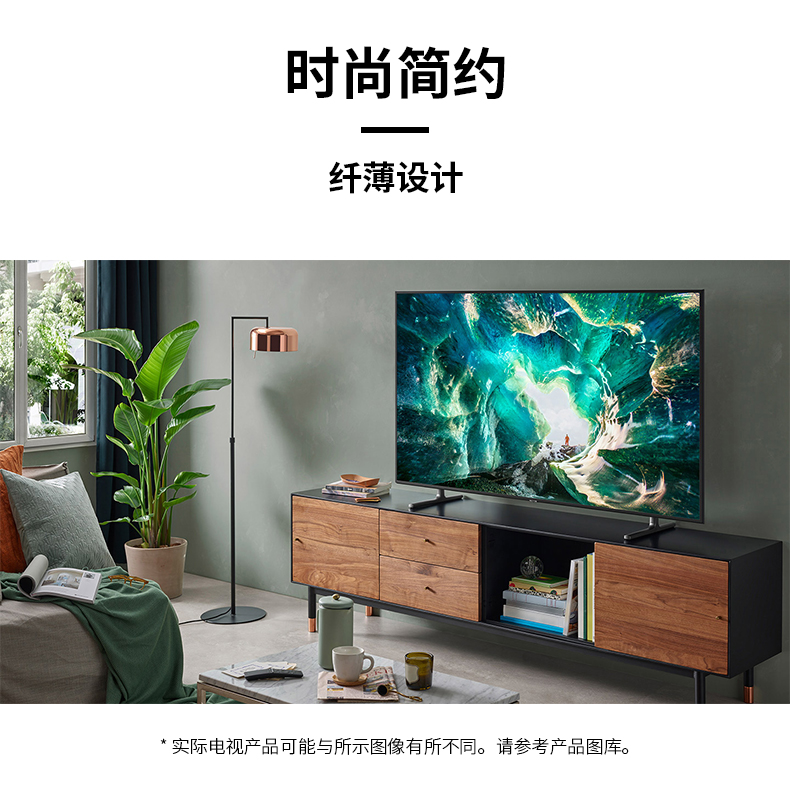 三星(SAMSUNG)UA82RU8000JXXZ 82如何下载伟德ios版 4K超高清 HDR 物联IoT 人工智能语音 网络液晶电视机