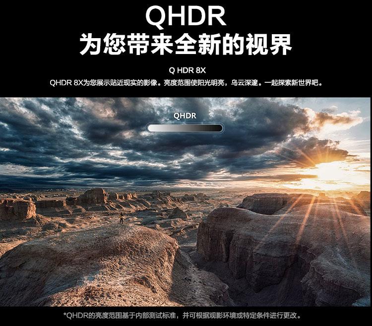 三星(SAMSUNG)Q70 65如何下载伟德ios版QLED量子点 4K超高清 全阵列背光 HDR 网络智能液晶电视 QA65Q70RAJXXZ 包顺丰