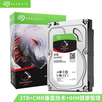 希捷(Seagate) NAS硬盘 3TB 64MB 5900转 PMR CMR垂直磁记录 网络存储 SATA 希捷酷狼IronWolf ST3000VN007