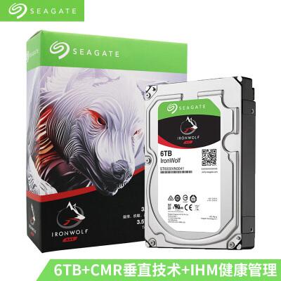 希捷(Seagate) NAS硬盘 6TB 256MB 7200转 PMR CMR垂直磁记录 网络存储 SATA 希捷酷狼IronWolf ST6000VN0033
