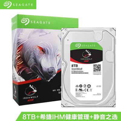 希捷(Seagate) NAS硬盘 8TB 256MB 7200转 PMR CMR垂直磁记录 网络存储 SATA 希捷酷狼IronWolf ST8000VN004