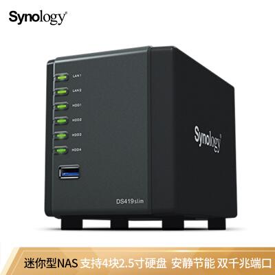 群晖(Synology)DS419slim 可支持4颗2.5寸硬盘 NAS网络存储服务器 (无内置硬盘)