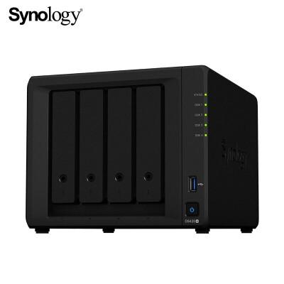 群晖(Synology)DS420+ 双核心 4盘位NAS网络存储服务器 (无内置硬盘 )