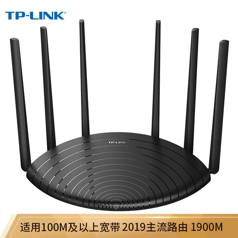 TP-LINK双千兆路由器 1900M无线家用 5G双频 WDR7661千兆版 千兆端口 光纤宽带WIFI穿墙