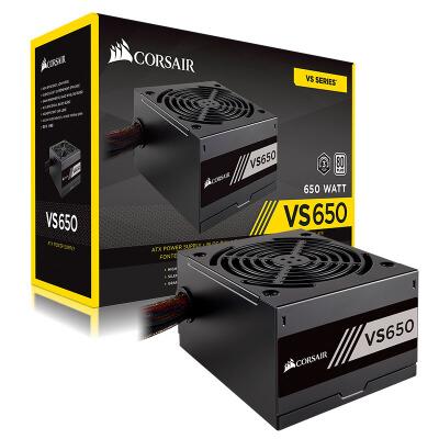 美商海盗船 (USCORSAIR) 额定650W VS650 台式机电脑电源