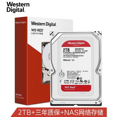 西部数据(WD)红盘 2TB SATA6Gb/s 256M 网络储存(NAS)硬盘(WD20EFAX)